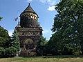 Garfield Memorial and surroundings.jpg