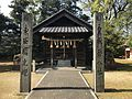 Gate of Itsuki Shrine.jpg