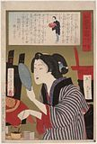 Geisha Blackening Teeth at 1-00 p.m. LACMA M.84.31.68.jpg