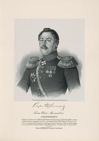 Andronikashvili - General Ivane Andronikashvili, the family's most notable 19th-century member