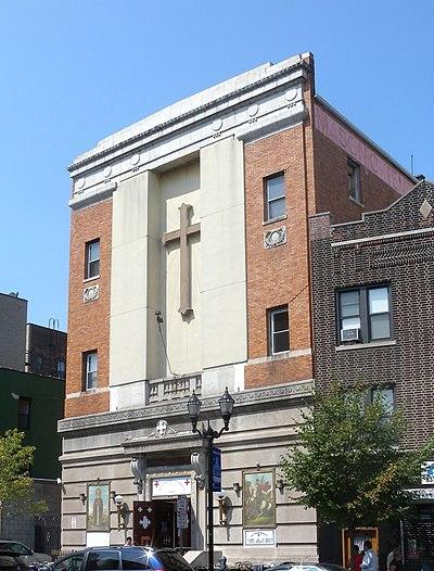 St. George & St. Shenouda Coptic Orthodox Church (Jersey City, New Jersey)