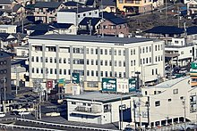 Gifukita Police Station from Mount Kinka.jpg
