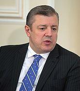 Giorgi Kvirikashvili en renkontiĝo kun irana FM Javad Zarif.jpg