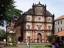 Goa Velha Basilica Bom Jesus.jpg