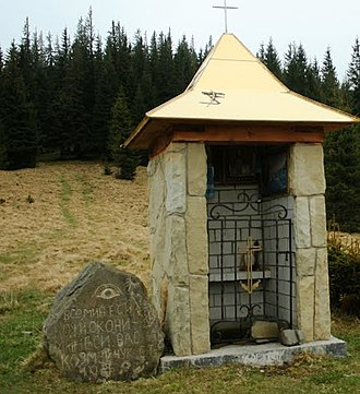 """Freemasonry in Ukraine - Near a village of Mykulychyn, the rock inscription reads: """"All will pass but God eye does not pass you."""""""