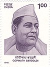 Gopinath Bordoloi 1991 stamp of India.jpg