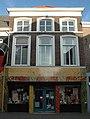 Gorinchem - rijksmonument 16632 - Kruisstraat 11 20120311.jpg