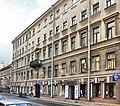 Gorohovaya Street 23, St Petersburg, Russia - panoramio (20).jpg