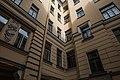 Gorokhovaya street 64 in Saint Petersburg, Russia.jpg
