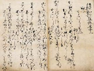 the second imperial anthology of Japanese waka compiled in 951 at the behest of Emperor Murakami by the Five Men of the Pear Chamber. It consists of twenty volumes containing 1,426 poems.