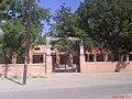 Government high school in Takhatgarh.JPG