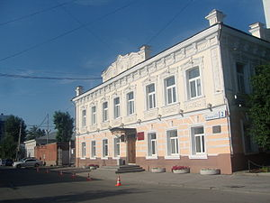 Grachev House II.JPG