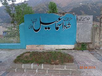 Shah Ismail Dehlvi - Image: Grave of Shah Ismail Shahid (1) , Balakot
