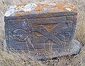 Gravestones of Noradus 12.jpg