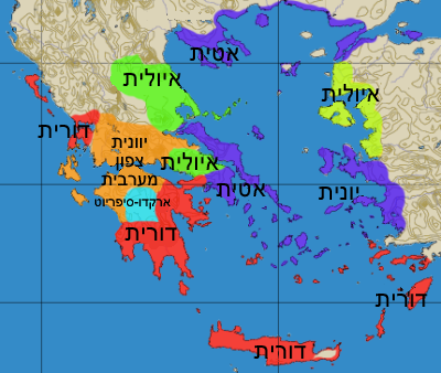 Greek dialects-he