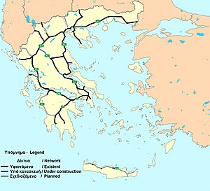 Highways in Greece - Map of Greece's motorway network as of 2017. Black=Completed routes, Blue=Under Construction, Grey=Planned routes