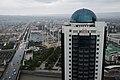 Grozny, Russia, Panoramic view of Grozny.jpg