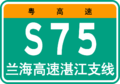 Guangdong Expwy S75 sign with name.png