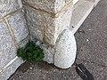 Guard stone at Berwick Academy.jpg