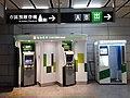 HK 中環 Central MTR 機場快線 Airport Express 香港站 Hong Kong Station IFC mall shop February 2020 SS2 06.jpg