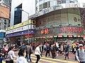 HK 佐敦 Yau Ma Tei 佐敦道 Jordan Road December 2018 SSG 07.jpg
