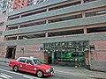 HK 北角半山 North Point Mid-Levels 雲景道 50 Cloud View Road 富麗園 Flora Garden indoor carpark entrance Apr-2014 Taxi.JPG
