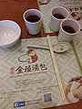 HK 沙田北 Shatin North 石門 Shek Mun 安群街 On Kwan Street 京瑞廣場 Kings Wing Plaza shop 南京金陵湯包 Nanjing Jinling Dumpling Restaurant Feb 2019 SSG 01.jpg