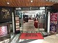 HK ALC 鴨脷洲 Ap Lei Chau 利東邨 Lei Tung Estate 商場 Commercial Centre shop January 2021 SS2 御名苑 Restaurant 01.jpg