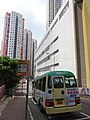 HK Aberdeen 石排灣 Shek Pai Wan 漁光道 45 Yue Kwong Road 漁暉苑 Yue Fai Court green minibus lightbus stop May 2016 DSC.JPG