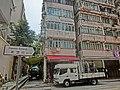 HK CWB 23-33 Haven Street name sign 禮雲大樓 Lei Wen Court facade n back lane July-2014 sidewalk shops.JPG