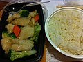 HK CWB Tung Lo Wan Road 大快活快餐店 Fairwood Restaurant food lunch 斑球腩 fish filets cooked rice Nov-2013.JPG