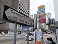 HK Central Connaught Road bus stop sign near City Hall April 2021 SS2 01.jpg