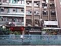 HK Kln City 九龍城 Kowloon City 獅子石道 Lion Rock Road January 2021 SSG 51.jpg