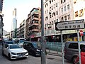 HK Kln City 九龍城 Kowloon City 獅子石道 Lion Rock Road January 2021 SSG 61.jpg