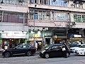 HK Kln City 九龍城 Kowloon City 福佬村道 Fuk Lo Tsun Road January 2021 SSG 17.jpg