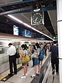 HK MTR 觀塘站 Kwun Tong Station 月台 platform visitors June 2019 SSG 03.jpg