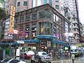 HK Mongkok Dundas Street OMEGA Plaza n Portland Street 歐美廣場.JPG
