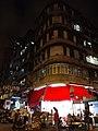 HK SSP 深水埗 Sham Shui Po 大南街 Tai Nan Street night May 2018 LGM 09.jpg