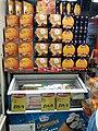 HK SW 上環 Sheung Wan 皇后大道西 Queen's Road West Possession Street 惠康超級市場 Wellcome Supermarket 藍罐曲奇 cookie January 2021 SS2.jpg