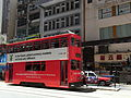 HK Sai Ying Pun 西環 德輔道西 19-25 Des Vouex Road West red tram body ads HSBC view Des Voeux Building July-2012.JPG