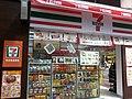HK Sheung Wan 106-108 Jervois Street 7-11 shop Cleverly Street Nov-2012.jpg