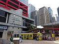 HK Sheung Wan Shun Tak Centre Bus Terminus Connaught Road West bus office Kai Tak Commercial Building Sept-2015 DSC footbridge.JPG