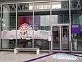 HK TKL 調景嶺 Tiu Keng Leng 香港知專設計學院 HKDI 李惠利工業學院 LWL campus June 2018 LGM 21.jpg