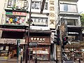 HK TST 尖沙咀 Tsim Sha Tsui 漢口道 Hankow Road September 2020 SS2 35.jpg