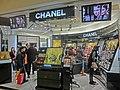 HK TST Harbour City mall Facesss Dior Clinique shops Dec-2013 02.JPG