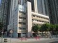 HK Tin Shui Community Centre.jpg