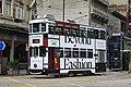 HK Tramways 19 at Western Market (20190127162513).jpg