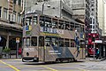 HK Tramways 83 at Western Market (20190127163509).jpg