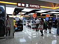HK Tung Chung One CityGate shop 01 Fortress Oct-2012.JPG