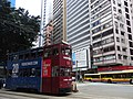 HK Wan Chai 灣仔 265 Hennessy Road Sunday Tram body ads 20th Le French May-2012.JPG
